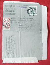 Mayfairstamps Burma 1955 Rangoon Uprated Stationery Aerogramme to US Wooster Ohi