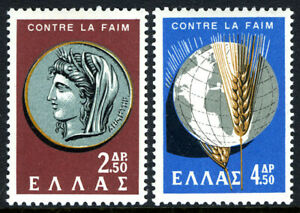 """Greece 743-744, MLH. FAO """"Freedom from Hunger"""" campaign. Demeter, Emblem, 1963"""