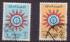 IRAQ. 1959 SG519 5f + SG524 40f  Used.