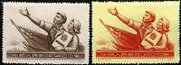 China 1954 PRC C30 Constitution Set Scott #239-40 Mint S239