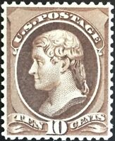 #209 OG NH, Exceptional Quality 1882 10c Dark Brown Var. w/Weiss Grade 85 Cert.