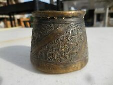 Antique Art Nouveau Bronze Brass Vase Vessel