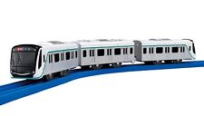 Tomy Plarail Trackmaster Tokyu Railway 2020 Series Motorized Train