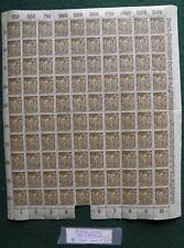 1923 GERMANY inflation Issues, 25 m FULL SHEET x 100, Neuf sans charnière, Michel 242, han8520-22