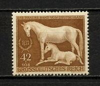 (YYAW 766) Germany 1944 MNH Mi 899 Sc B283 Nazi Race Horses Brown Ribbon