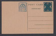 Burma, Japanese Occupation, H&G I20 mint, 1943 7pi on 9pi green KGVI postal card