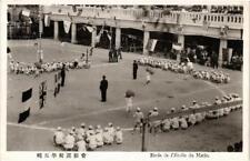 PC OSAKA Ecole de l'Etoile du Matin School of the Morning Star JAPAN (a5039)