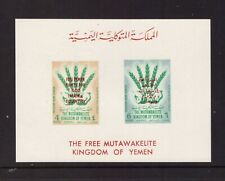 Yemen MNH 1963 Freedom from Hunger sheet mint stamps