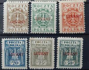 LEVANTE . Oficina polaca 1919 . 6 sellos antiguos. 420€