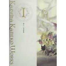 Kazuma Kaneko Art Book I #1