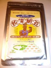 Japanese Natto Powder fermented soybeans 50g Healthy Food Natto Kinase Free ship