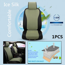 Breathable Ice Silk Summer Cooler Small Waistline Car Front Seat Mat Cover Green
