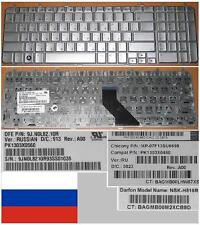 QWERTZ-TASTATUR RUSSISCH HP DV7 NSK-H810R MP-07F13SU6698 9J.N0L82.10R Hellgrau
