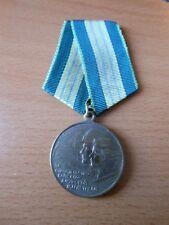 WW2 SOVIET RUSSIA - MEDAL FOR CONSTRUCTION OF BAIKAL- AMUR RAILWAY LINE - SCARCE