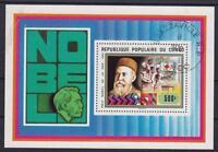 Congo History Alfred Nobel Block 1978, John Henri Dunant, Gest Used