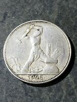 1925 Russia  Soviet Union  50 KOPECKS 1/2 Ruble   Silver Coin