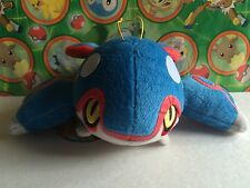 Pokemon Plush Kyogre Banpresto 2004 UFO stuffed animal doll figure toy US Seller