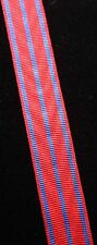 Canadian/Canada Medal of Bravery, Miniature (16mm) Ribbon, 10 inchs