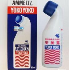 Ammeltz Yoko Yoko 82ml