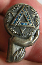 Israel-Pin Donated To The Participants Of The 3rd Maccabia 1950