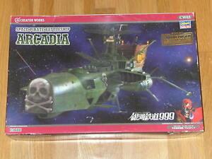 Space Pirate Battleship Arcadia 1/1500 Plastic Kit (Hasegawa) Galaxy Express 999