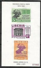 LIBERIA SOUVENIR SHEET #C67A (HINGED) FROM 1949