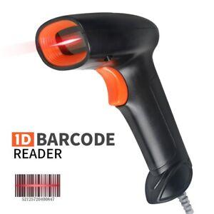 Automatic Wired Laser 1D Barcode Scanner Gun Handheld Bar Code Reader