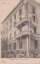ASTI - Sbocchi a Nord - Casa Tarino (in ristrutturazione)