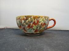 Japanese Kutani Porcelain Cup