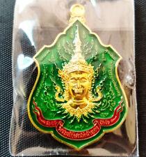 Takrut Nang Yao Bronz Lead 5 Code LP Kamfun Thai Amulet Attract Love Charm