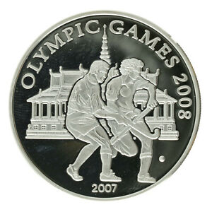 Cambodia - Silver 3000 Riels - 'Olympic Games 2008' - 2007 - Proof