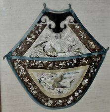 Antique Chinese Silk Embroidered Bib? Framed Birds