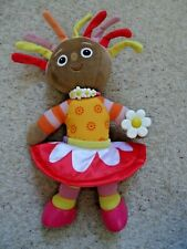 Upsy Daisy In The Night Garden Dress Up Doll VGC