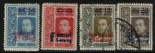 Thailand Sc# 157-160, Mint Lightly Hinged & Used, 160 Local Cancel - Lot 010817