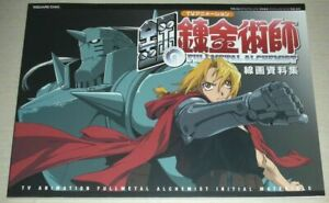Fullmetal Alchemist Initial Materials Art Book Anime Settei Sketch Setting Manga