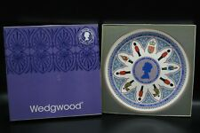 Wedgwood Queen Elizabeth II Royal Silver Jubilee Commemorative Plate. 1952-1977.