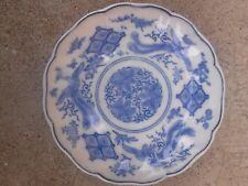 ASSIETTE Porcelaine Chine ancienne XVIII ANCIEN antic porcelain China asia 清朝