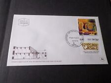 ISRAEL 1976, FDC 1° JOUR RECONSTRUCTION OF AN OMAYYAD PALACE ARCHITECTURE