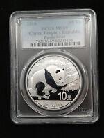 2016 1oz .999 Fine Silver Chinese Panda Silver Coin PCGS MS69