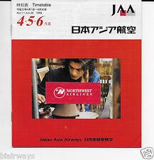 JAA JAPAN ASIA AIRWAYS SYSTEM TIMETABLE 4-1998 747-767-DC10 JAPAN TAIPEI
