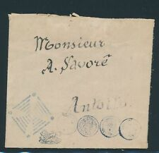 "ETHIOPIA 1888, Egypt post, handstamps incl. ""Lion"" on cover!! Ex Sundberg!!"