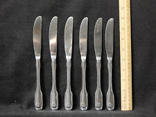 """STAINLESS FLATWARE:  REED AND BARTON  """"SANIBEL"""""""