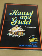 """HANSEL AND GRETEL GRAVETTE GIANT SIZE STORY COLORING BOOK 1974 16"""" X 22"""""""