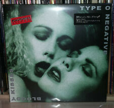 2 LP TYPE O NEGATIVE - BLOODY KISSES - MOV - MUSIC ON VINYL