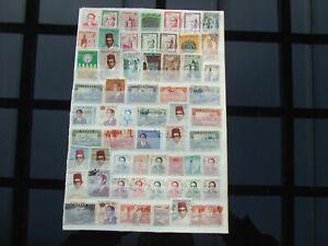 Sammlung Marokko 59 Stück auf Steckkarte Maroc