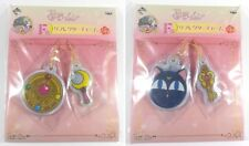 Sailor Moon - Ichiban Kuji Lottery Reflector Charm Keychain LOT Luna-P Locket