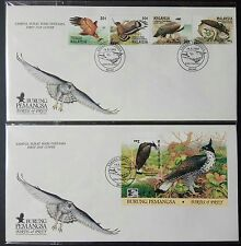 1996 Malaysia Birds of Prey 4v Stamp + Mini-Sheet on 2 FDC (Melaka Cachet) Lot A