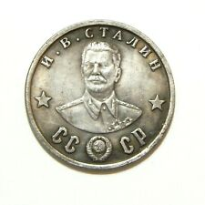 100 Rubles 1945*Stalin*Soviet Union*Ussr*Ww2*Exonumia Silvered Coin