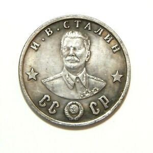 100 RUBLES 1945 ***STALIN***SOVIET UNION***USSR***WW2*** EXONUMIA SILVERED COIN