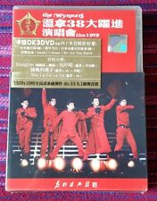 Wynners ( 溫拿) ~ The Wynners溫拿38大躍進演唱會 Karaoke (3DVD)( Hong Kong Press )